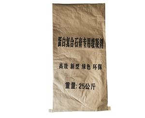 纸塑雷竞技raybet最新版下载